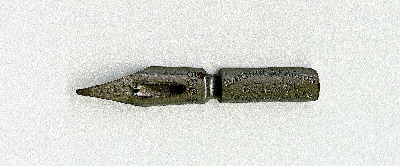 BAIGNOL & FARJON BOULOGNE S M 586 F Cat