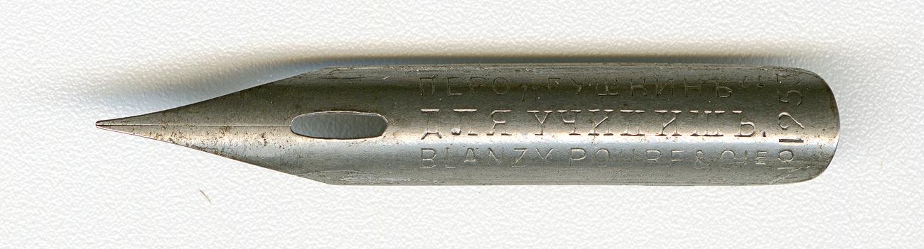 BLANZY POURE&Cie Пушкин для учиНищЬ №1253