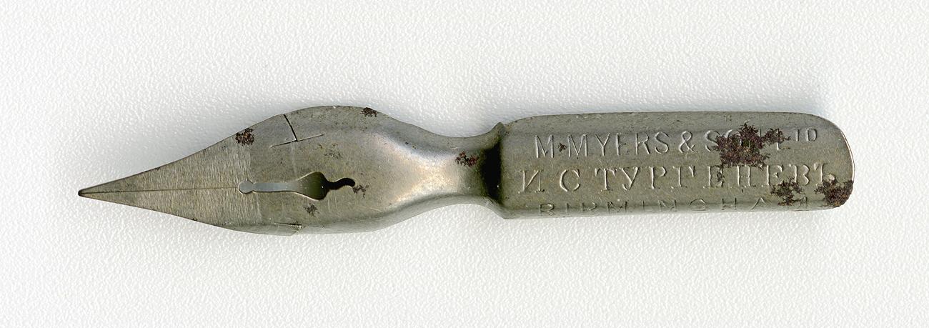 M.MYERS&SON Ltd И С ТУРГЕНЕВЪ BIRMINGHAM