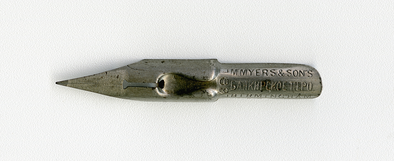 M.MYERS & SON\'s БАНКИРСКОЕ ПЕРО BIRMINGHAM 189