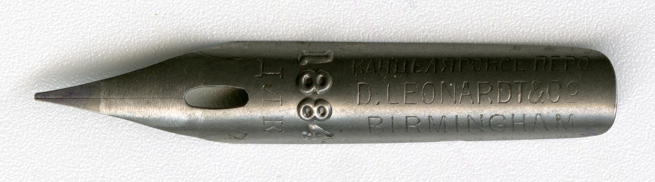 ДЛК 1884 Канцелярское перо DLeonardt&Co Birmingham (2)