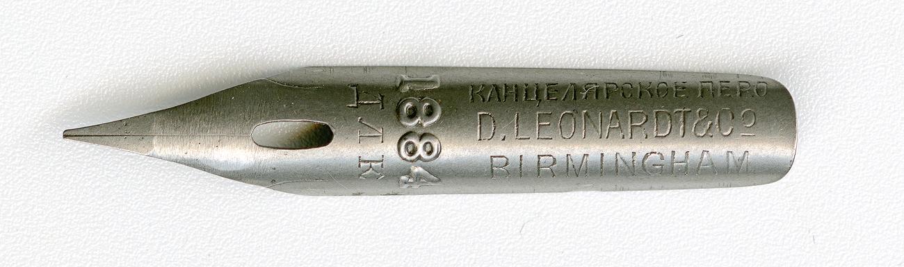 ДЛК 1884 Канцелярское перо DLeonardt&Co Birmingham (3)