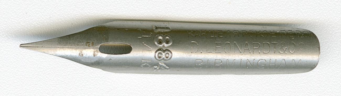 ДЛК 1884 Канцелярское перо DLeonardt&Co Birmingham (4)