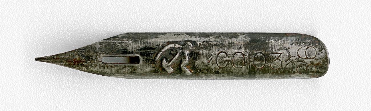 Союз №36 Серп и молот03