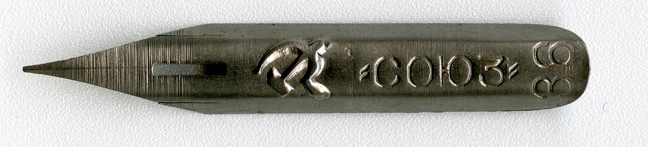 Союз №36 Серп и молот (2)