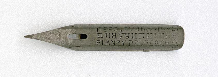 BLANZY POURE&Cie ПЕРО ПУШКИН ДЛЯ УЧИЛИЩЬ №1253