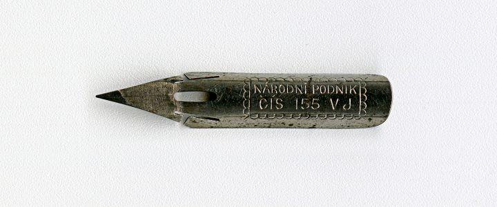 MASSAG 155 NARODNI PODNIK CIS VJ