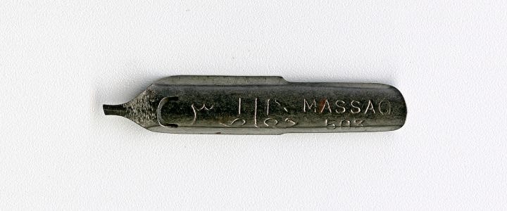 MASSAG 593