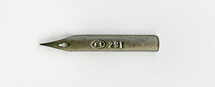 Я-291