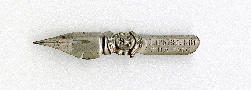 РУССК. ОБЩ. РИГА ПЕТР ВЕЛИКIЙ 1910