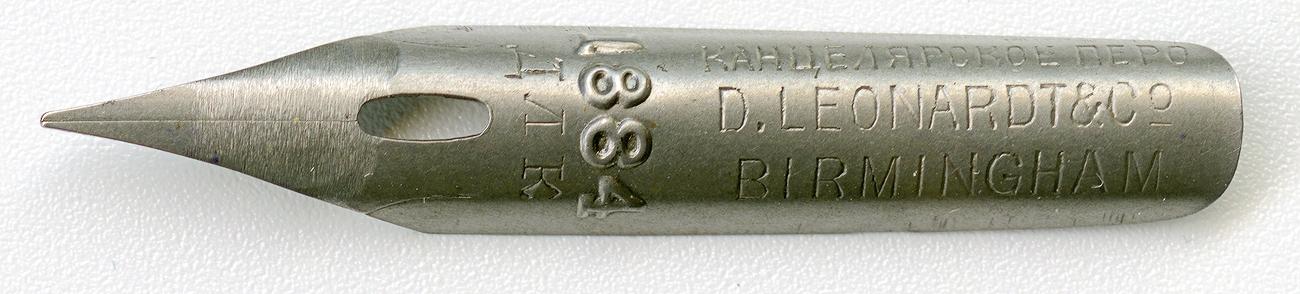 ДЛК 1884 Канцелярское перо DLeonardt&Co Birmingham