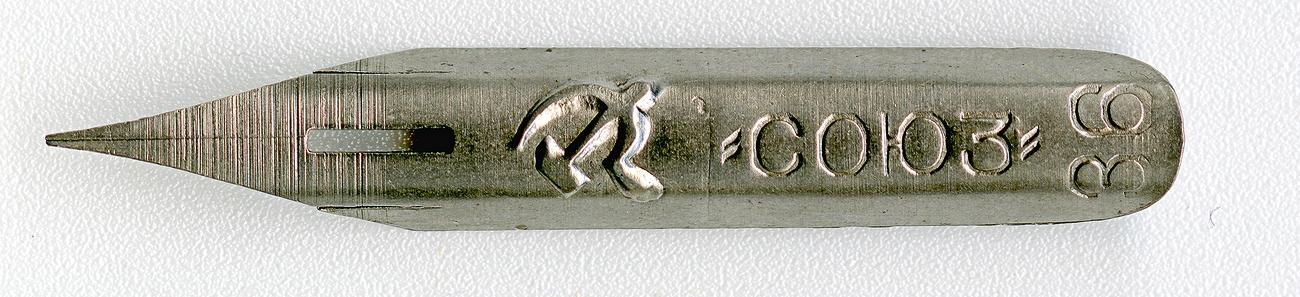 Союз №36 Серп и молот02