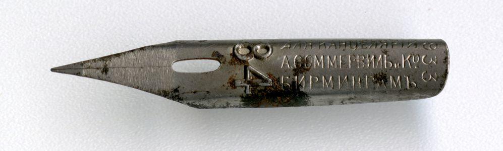 Для концелярiи А.Соммервиль и Ко 84 Бермингамъ№933