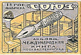 Sojuz Box